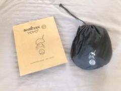 "Thumbnail of ""ベビーゼンヨーヨー  0+専用 レインカバー BABYZEN yoyo 0+"""