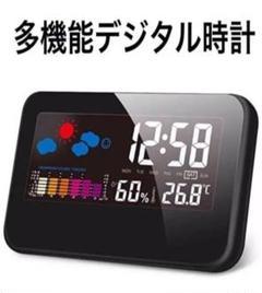 "Thumbnail of ""デジタル時計 時計 目覚まし時計 置き時計 デジタル湿度計 USB給電 単4電池"""