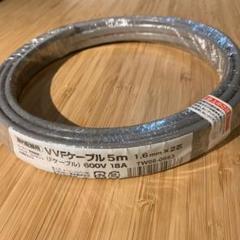 "Thumbnail of ""【VVFケーブル/1.6mm 2芯】5m 600V/18A /TW08-0663"""