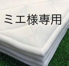 "Thumbnail of ""ミエ様専用"""