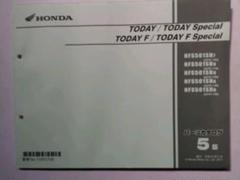 """Thumbnail of """"ホンダ Today/Today Special/Today F パーツカタログ"""""""