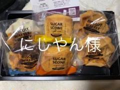 """Thumbnail of """"シャトレーゼ 洋菓子と和菓子セット"""""""