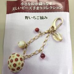 "Thumbnail of ""ビーズ手まり  手作り  材料"""
