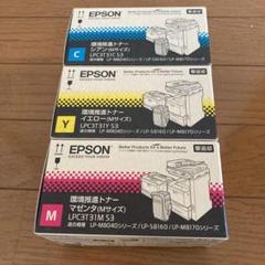 "Thumbnail of ""EPSON LP-S8160環境推進トナーLPC3T31 純正新品未使用3本"""
