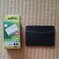 "Thumbnail of ""名刺 カード入れ"""