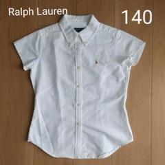"""Thumbnail of """"美品  Ralph Lauren   半袖シャツ  140"""""""