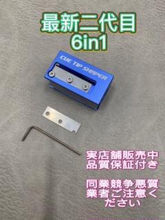 """Thumbnail of """"ビリヤードキュー 用 6in1 タップ整形メンテナンスアイテム"""""""