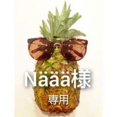 """Thumbnail of """"♡お試しセット♡ グレースジェル ベース&スーパーハード & ファイル1本"""""""