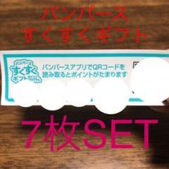 "Thumbnail of ""パンパース すくすくギフト"""