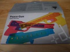 "Thumbnail of ""Peace Gun ピースガン(ゴム鉄砲)"""