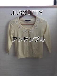"Thumbnail of ""【新品】JUSGLITTY 七分袖 アンサンブル クリームイエロー系"""