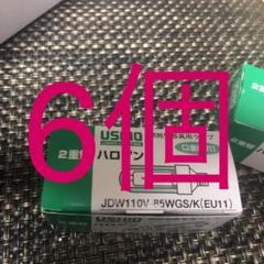 """Thumbnail of """"USHIO 開放型器具用ランプ ハロゲン 口金EU11 6個"""""""