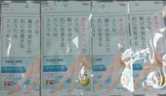 """Thumbnail of """"グンゼ ハクケア オーバーニー丈 4足"""""""