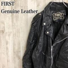 """Thumbnail of """"FIRST GenuineLeather ダブルライダースジャケット アメジャン"""""""