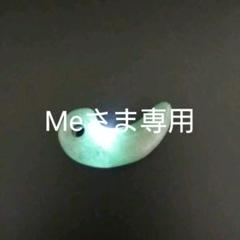 """Thumbnail of """"古墳 勾玉 奈良県 発掘"""""""