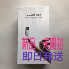 "Thumbnail of ""即日発送 新品・未開封 Insta360 GO 2 インスタ360 GO 2"""
