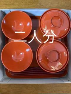 "Thumbnail of ""お食い初め お皿 お祝い 100日祝い 二人分"""