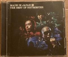 """Thumbnail of """"MADE IN JAPAN - THE BEST OF RHYMESTER"""""""