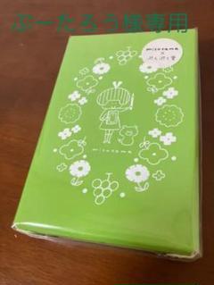 "Thumbnail of ""mizutama×ぷんぷく堂 小道具箱 グリーン"""