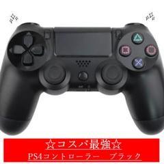 "Thumbnail of ""【新品】ps4 コントローラー 互換品 黒。"""