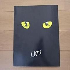 """Thumbnail of """"NYブロードウェイ 英語パンフレット★ミュージカル「CATS」"""""""