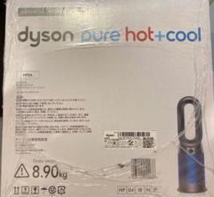 """Thumbnail of """"dyson HP 04 IB N 新品未開封"""""""