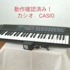 """Thumbnail of """"カシオ CASIO 電子ピアノ CTK- 150"""""""
