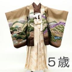 "Thumbnail of ""七五三 5才男の子セット 着物 羽織 袴 茶色 金色"""