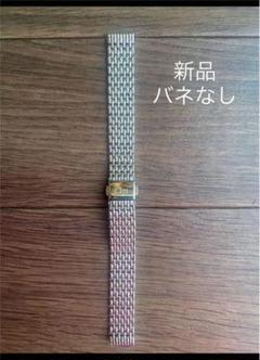 """Thumbnail of """"CM 替えベルト 時計 シルバー ベルト 金属 レディース 銀 スペア 腕時計"""""""