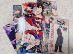 "Thumbnail of ""ヒプマイ コミカライズ CD付き限定版 連動特典ケース"""