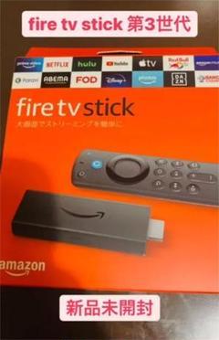 "Thumbnail of ""Amazon Fire TV Stick Alexa対応音声認識リモコン付属"""