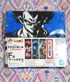 "Thumbnail of ""一番くじ ドラゴンボール STRONG CHAINS!! アートタオル"""