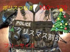 "Thumbnail of ""ポリス つなぎ オーバーオール"""