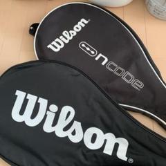 "Thumbnail of ""ウィルソン 硬式テニスラケット2本"""