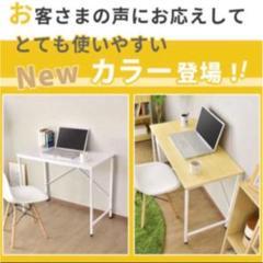 "Thumbnail of ""STEP デスクおしゃれ ゲーミング ワークデスク パソコン ステップ95 北欧"""