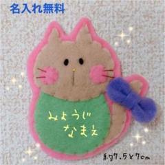 "Thumbnail of ""ぽってり猫ちゃん ワッペン 再販"""