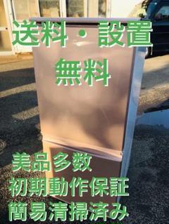 "Thumbnail of ""♦️EJ704B SHARPノンフロン冷凍冷蔵庫 【2011年製】"""