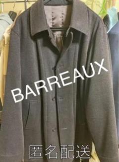 "Thumbnail of ""sportif Barreuax バルーコート"""