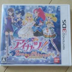 "Thumbnail of ""アイカツ!2人のmy princess"""