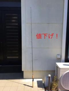 "Thumbnail of ""SHIMANO TROUT RISE 60UL-2 中古・美品❗️"""