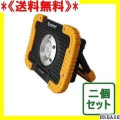 """Thumbnail of """"《送料無料》 二個セット 停電対策 led作業灯 コンパク 式 YC-02W 6"""""""
