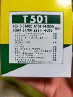 """Thumbnail of """"k6a オイルフィルター6個"""""""
