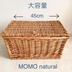 "Thumbnail of ""モモナチュラル  ラタンバスケット  大型 45×32"""