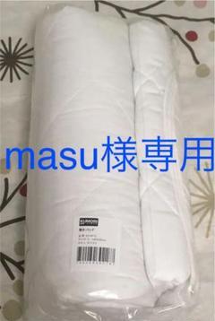 "Thumbnail of ""Kumori 敷きパット"""