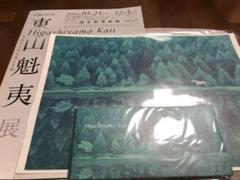 """Thumbnail of """"Higashiyama Kaii セール‼️"""""""