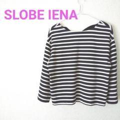 "Thumbnail of ""【SLOBE IENA】ボーダートップス"""