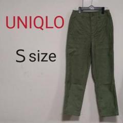 """Thumbnail of """"UNIQLO ユニクロ カーゴパンツ ハイウエスト ジーンズ レディース S"""""""