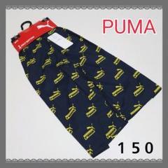 "Thumbnail of ""PUMA☆150☆ハーフボトム☆ネイビー☆新品タグ付き"""