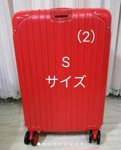 "Thumbnail of ""★ SALE 新品スーツケース S サイズ(レッド)(2)機内持ち込み"""