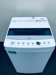 "Thumbnail of ""✨2019年製✨1597番 Haier✨全自動電気洗濯機✨JW-C45D‼️"""